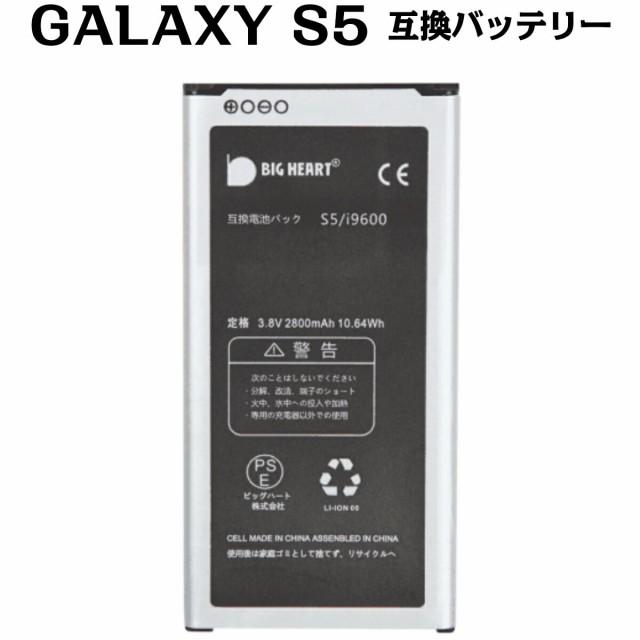 (YP)B-115 【SAMSUNG 互換品】【送料無料】 GALAX...