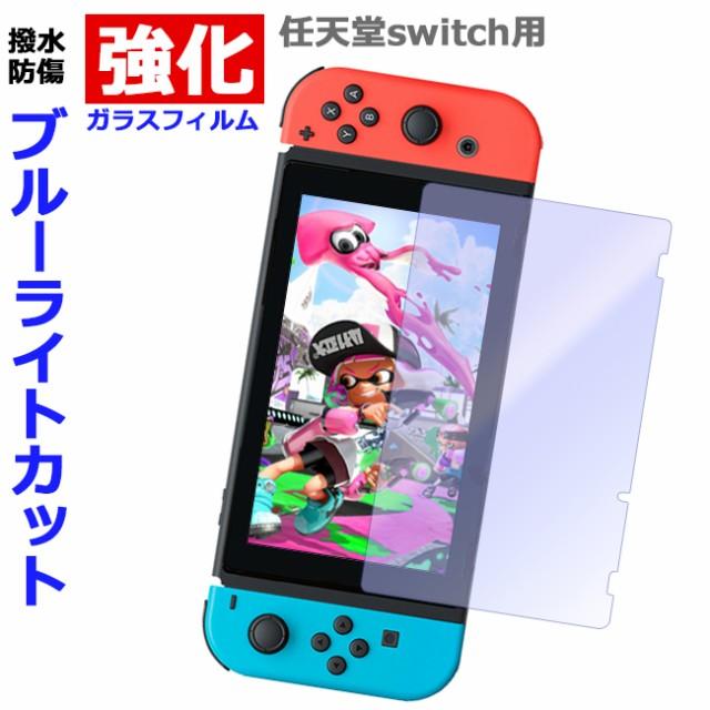(YP)208-02 【送料無料】任天堂 Switch スイッチ ...