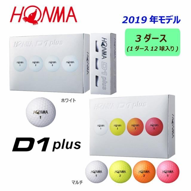 【2019年モデル】本間ゴルフ D1 plus BALL HONMA ...