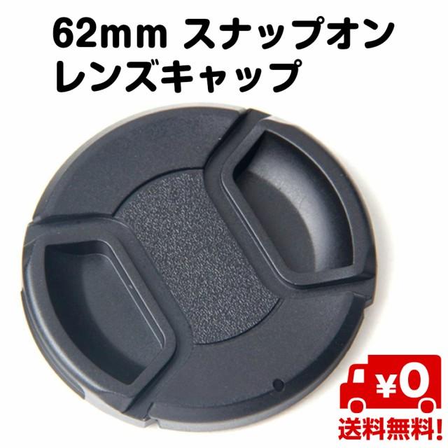 62mm カメラ レンズ キャップ 汎用 フード フロン...