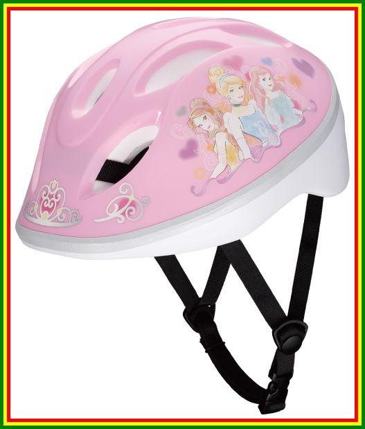 【自転車用ヘルメット】アイデス 子供用ヘルメッ...