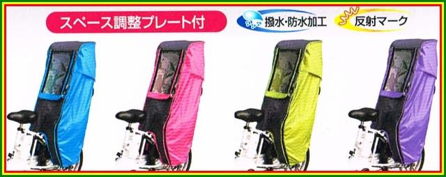 大久保製作所 MARUTO(マルト) Sweet Rain Cover(...