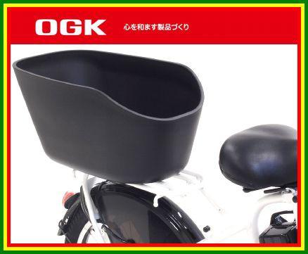 OGK(オージーケー) 自転車用後ろカゴ RB-019 ...