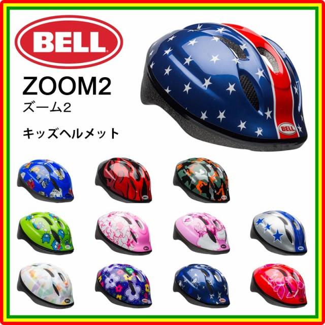 【送料無料】【2018年モデル】BELL(ベル) ZOOM2(...