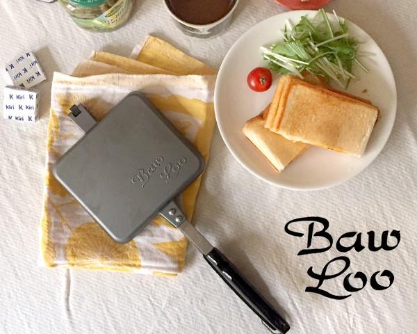 BAWLOO バウルー サンドイッチトースター シングル 【ホットサンドメーカー ホッター】 [送料無料]