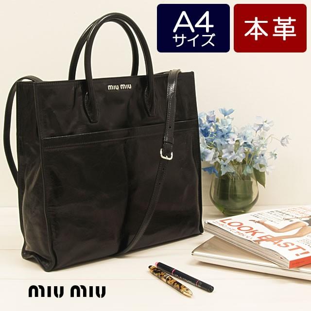 トートバッグ レディース ブランド ミュウミュウ miumiu RN0945 2WAY 通勤バッグ 黒 セール