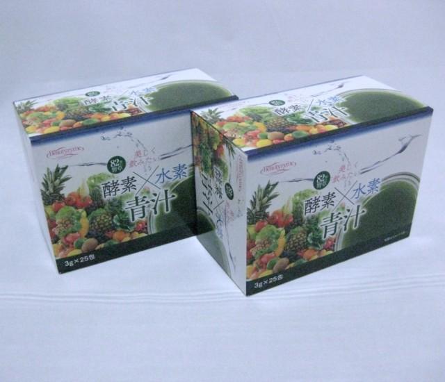 酵素 × 水素 青汁 25包入り 2箱