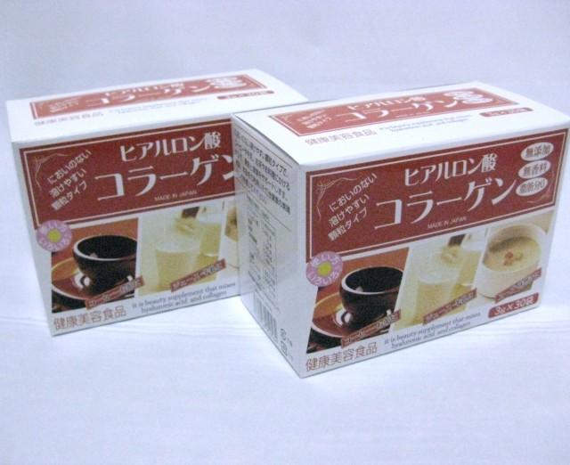 ヒアルロン酸 コラーゲン 30包入り 2箱