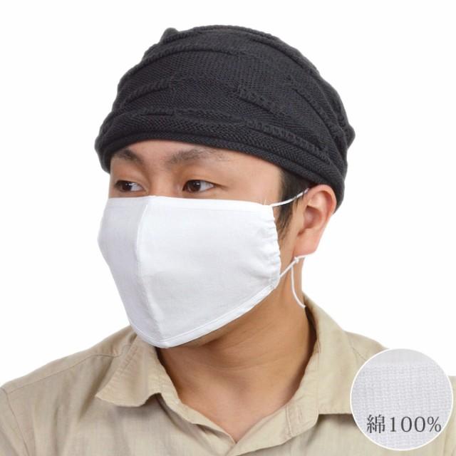 洗えるマスク 2枚組 綿100% 高島ちぢみ 丸ゴム 日...