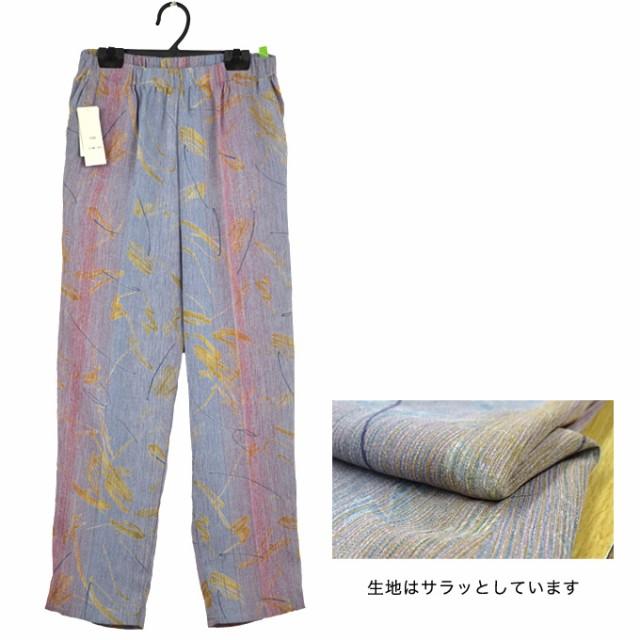ナイヤガラ揚柳パンツ シニアファッション 部屋着...