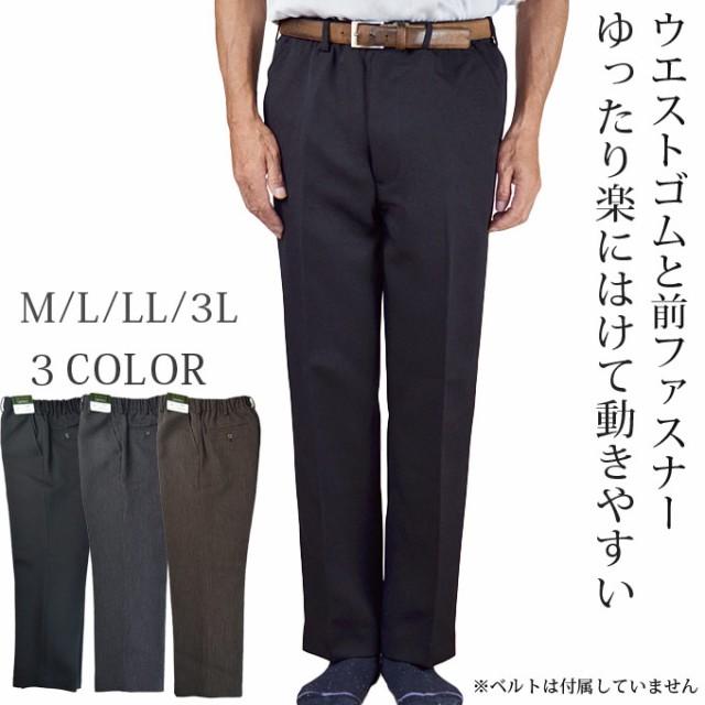 紳士 総ゴム パンツ M/L/LL/3L 日本製 メンズ ス...