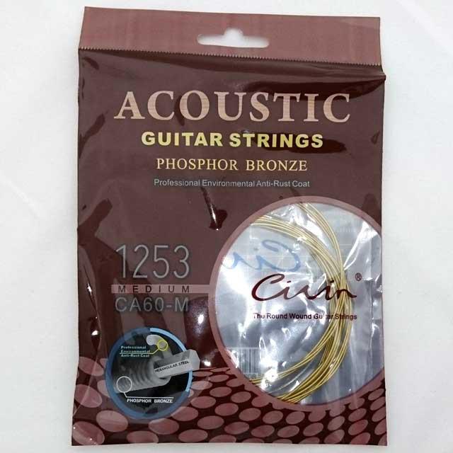 アコースティックギター弦 6弦セット 012〜053
