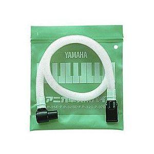 YAMAHA鍵盤ハーモニカピアニカ 卓奏唄口ホース/PT...