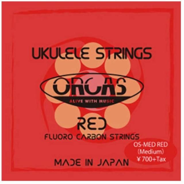 ORCAS フロロカーボン ウクレレ弦セット ソプラノ...