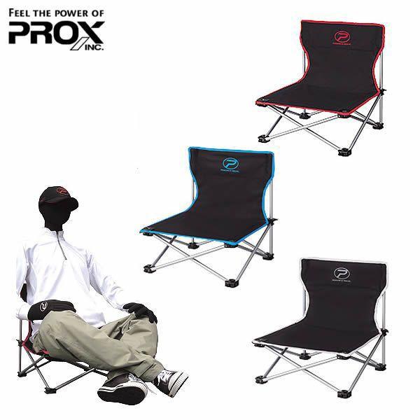 プロックス あぐらイス 折りたたみ椅子 フィッ...