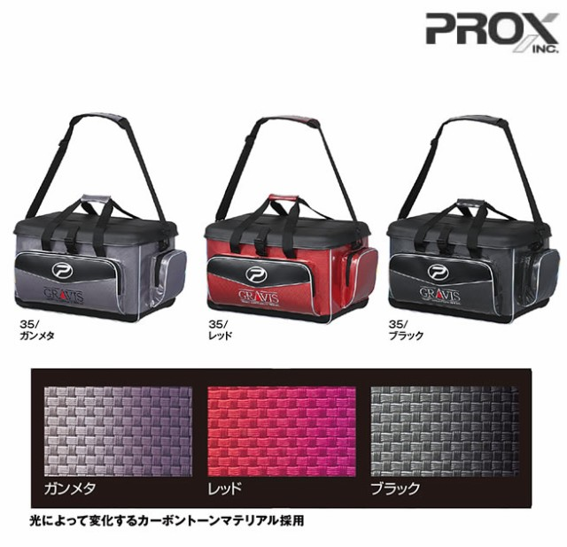 プロックス グラヴィス磯バッグ 35L 全3色 P...