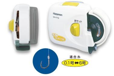 ハピソン 乾電池式針結び器(細糸用)  針結び...