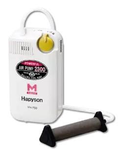 ハピソン 乾電池式エアーポンプ(マーカー機能付...