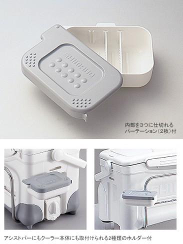 シマノ 小出し餌箱 CS-001X  SHIMANO◆