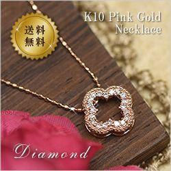 ネックレス ダイヤモンド 40cm 0.1カラット 10金 ...