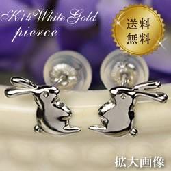 ピアス 14金 ウサギ うさぎ K14 ホワイトゴールド...
