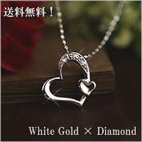 ネックレス ダイヤモンド 40cm 10金 ホワイトゴー...