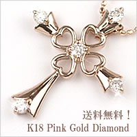 ネックレス 18金 ダイヤモンド 40cm 0.1カラット ...