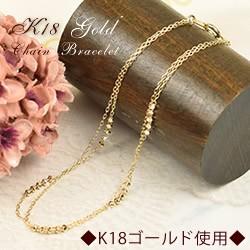 18金 ブレスレット K18 ゴールド 18k カットボー...