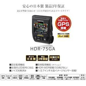 COMTEC コムテック HDR-75GA ドライブレコーダー ...