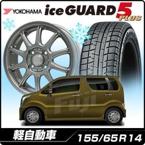YOKOHAMA アイスガード ファイブIG50プラス 155/6...