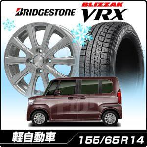 BRIDGESTONE ブリザック VRX(限定) 155/65R14 14...