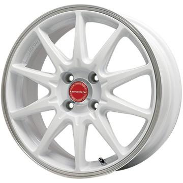 165/50R15 15インチ LMスポーツRS10(ホワイト/リ...