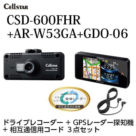 CELLSTAR セルスター AR-W53GA+CSD-600FHR+GDO-...