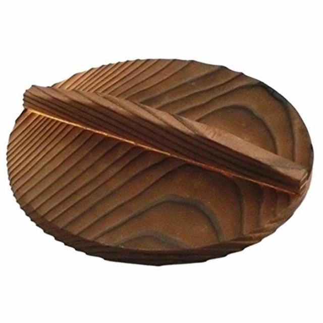 鍋 蓋 焼杉 1個 木蓋 φ160 日本製 国産