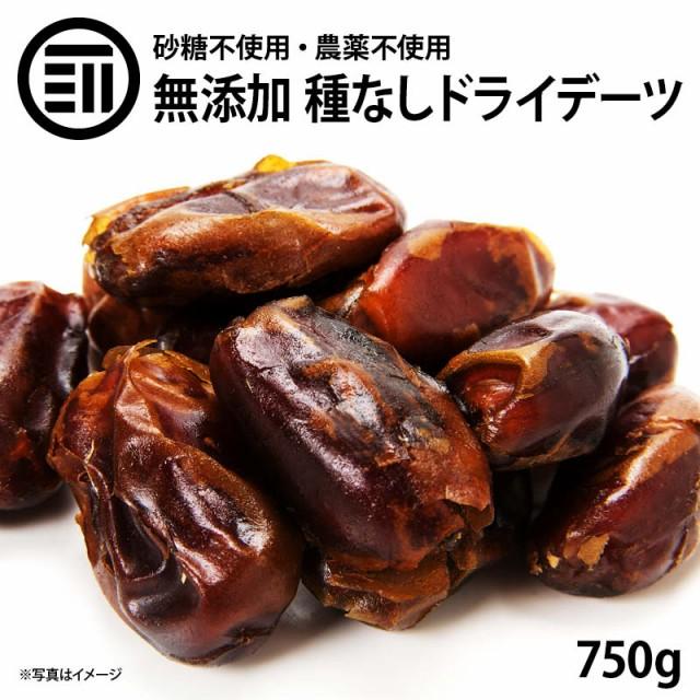 新商品【送料無料】 無添加 ドライフルーツ デー...