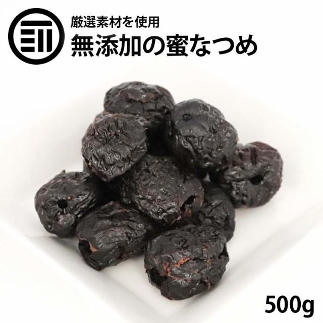 [前田家] 蜜なつめ 500g ナツメ 棗 種抜き 蜜漬け...