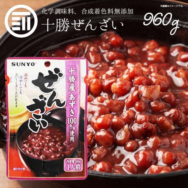 国産 北海道 十勝産 あずき100% ぜんざい 160g×...