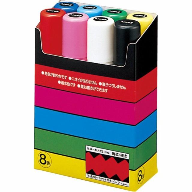 三菱鉛筆 サインペン ポスカ 極太角芯 8色セット ...