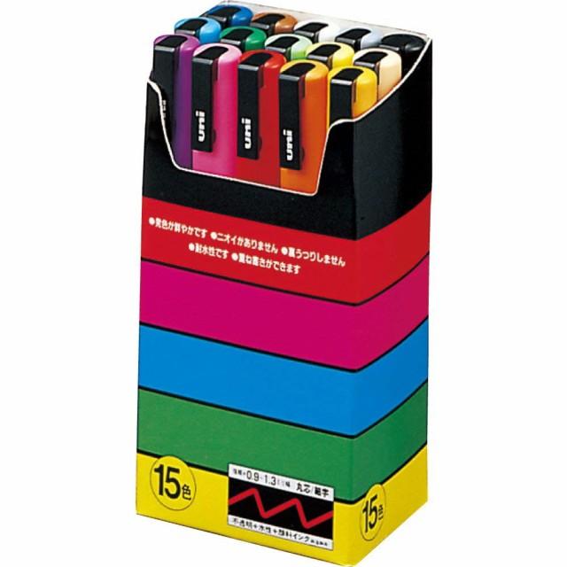 三菱鉛筆 サインペン ポスカ 細字丸芯 15色セット...