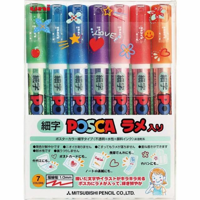 三菱鉛筆 サインペン ポスカ ラメ入り 細字 7色セ...