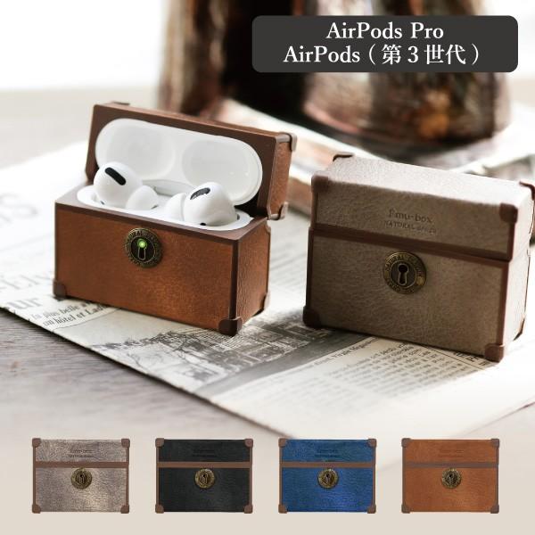 airpods pro ケース カバー アクセサリー airpods...