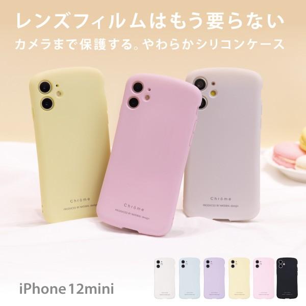 iphone 12 mini ケ−ス iphone12miniカバー iphon...