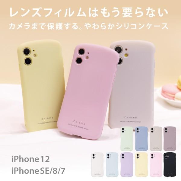 iphone12 ケ−ス iphone 12 カバー iphone se ケ...