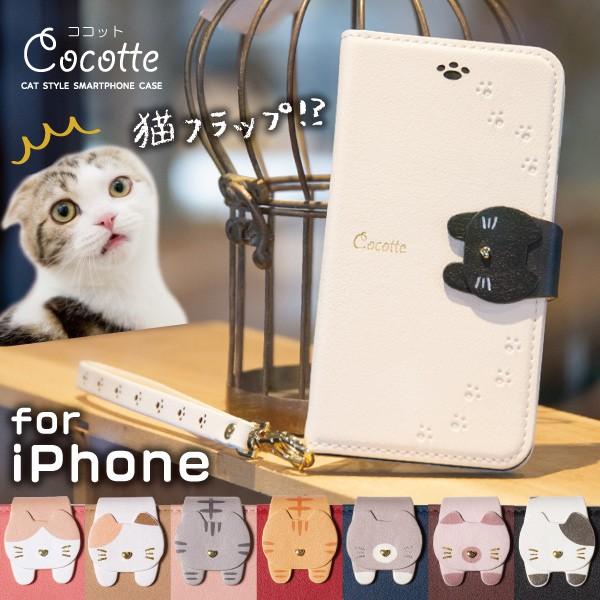 スマホケース iphone8 iphone7 ケース iphone xs ...