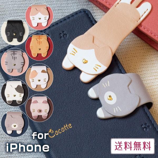 スマホケース iphone8 ケース 手帳型 iphone xr ...