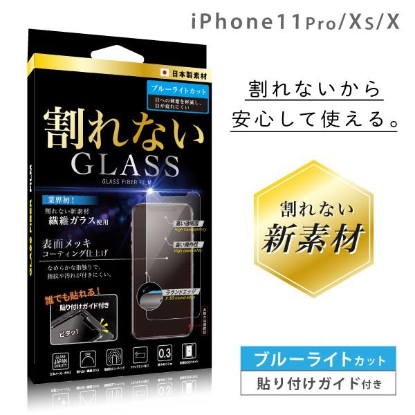 iphone 12mini フィルム iphone 12 mini ガラスフ...