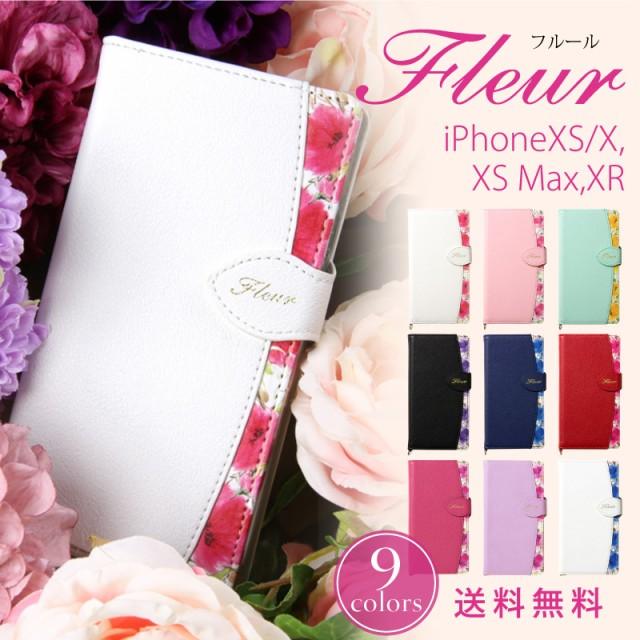 iphone xs ケース iphone xr ケース 手帳型 iphon...