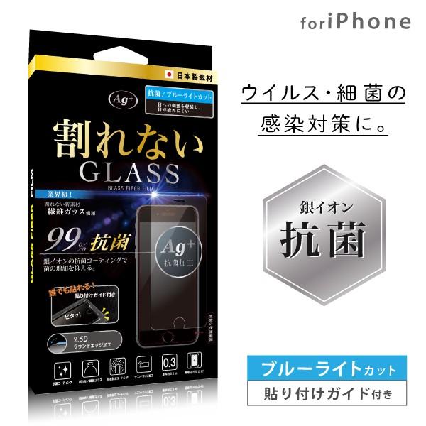 iphone 12 フィルム iphone 12 pro mini ガラスフ...