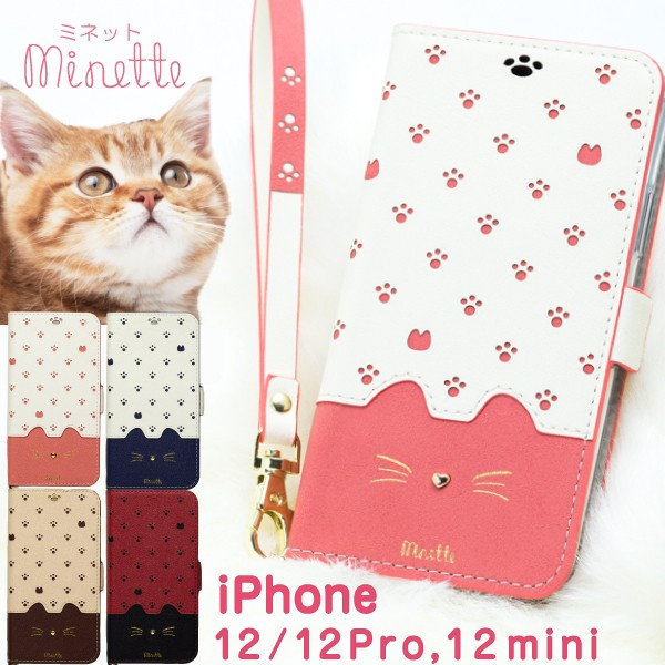 iphone 12 ケース iphone 12 pro ケース iphone 1...