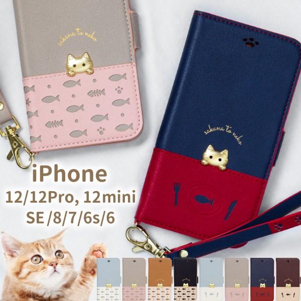 iphone 12 ケース iphone 12 pro ケース iphone s...